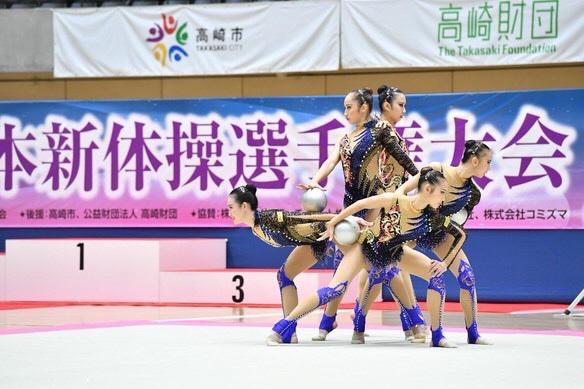 第73回全日本新体操選手権大会(2020)