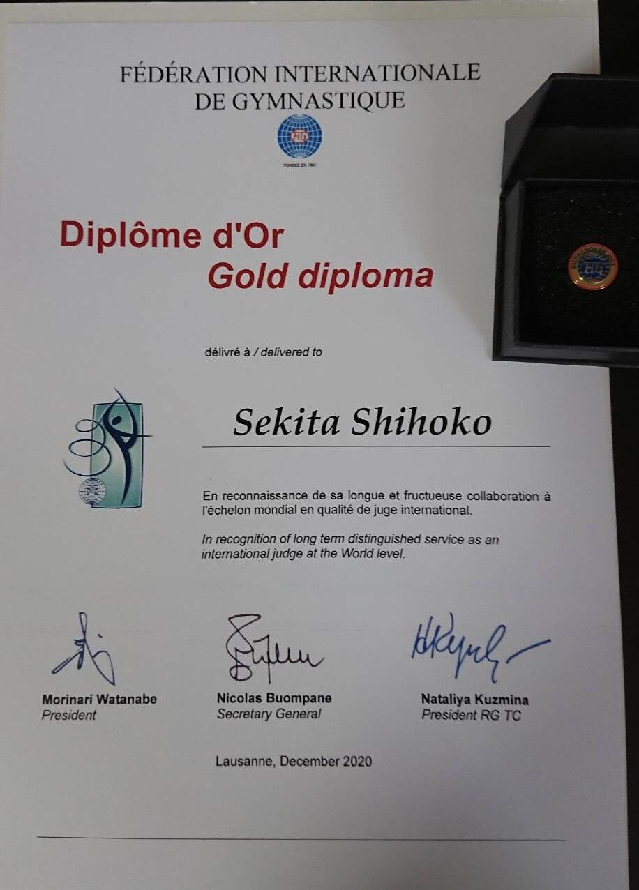 関田史保子先生  国際体操連盟より名誉審判として表彰されました‼️